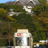 『熊本市電 9200形 2019』の画像