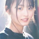 『【乃木坂46】とんでもない美しさ・・・遠藤さくら『少年マガジン』グラビアが続々公開!!!!!!』の画像