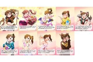 【グリマス】真美、杏奈、奈緒、美也、やよい、百合子、亜美フィーチャリングまとめ