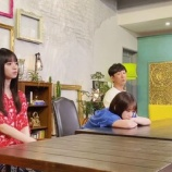 『【乃木坂46】与田祐希、へばる・・・』の画像