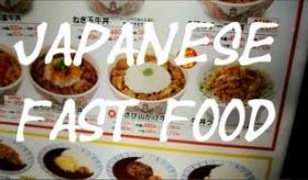 【日本滞在】   日本の牛丼を食べに、すき家に行ってみたよ!!   海外の反応