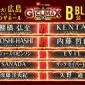 10月のFIGHTING TV サムライは、10月6日(火)...