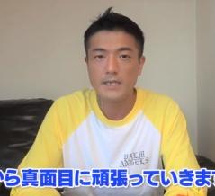 大阪の元半グレ『テポドン』が出所、Youtubeやインスタグラムの活動を再開