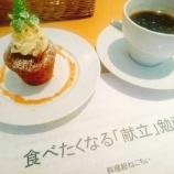 """『cafe clothoさんで、ちぃさんの「食べたくなる""""献立""""勉強会」に参加しました』の画像"""