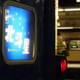 『【過去画】国鉄風スナップ写真 at上野駅』の画像