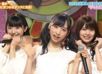 【AKBINGO】小栗有以センターで「ジワるDAYS」を披露!