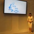 最先端IT・エレクトロニクス総合展シーテックジャパン2015 その7(ホンダ)
