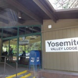『サンフランシスコ旅行記11 滞在時間は約2時間、それでも一見の価値あり世界遺産ヨセミテ国立公園』の画像