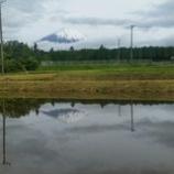 『逆さ富士』の画像