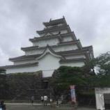 『【福島】鶴ヶ城(会津若松城)の御城印(登城記念印)』の画像
