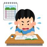 『宿題で何が評価されるのか』の画像