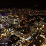 『札幌の夜景Night view of Sapporo.』の画像