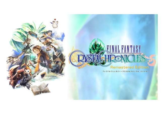 PS4/Switch『FFクリスタルクロニクル リマスター』1月23日→夏に大幅延期