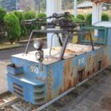 『紀州鉱山の保存車(機関車編)』の画像