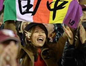 里田まい、ブログで喜び報告!