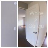 『【ピンポイントWeb内覧会】寝室ドアがお気に入り』の画像