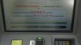 俺「給料(33万円)入金されたらしい」 嫁「じゃあこれ。今月のお小遣い2万円」