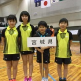 『第14回全国ホープス選抜卓球大会 結果 【 仙台ジュニア 】』の画像