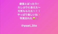 乃木坂46卒業生、外でばったり会いすぎ問題…