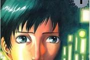 【漫画】「ホーリーランド」とかいう作者の実体験漫画