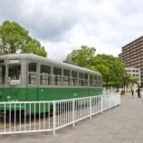 『神戸市電 1150形1155号 [小寄公園]』の画像