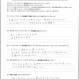 『ペライチ養成講座_お客様の声-2_2019年9月3日(火)開催』の画像