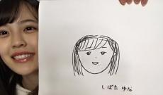 【乃木坂46】4期生 柴田柚菜さんの似顔絵可愛い!