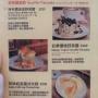 【台湾・台北】美好年代Belle Époque(ベル・エポック) タピオカスフレパンケーキ