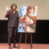 『「どうしても映画館でご覧いただきたかった」映画『劇場』行定勲監督、感動の舞台挨拶  #シネ・ピピア』の画像