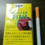 sabureの煙草ブログ