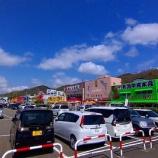 『2021GW 新潟の海沿いを走る旅・・・長岡市民のモラルって笑』の画像