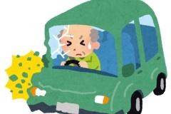 最近の老人の交通事故報道って一時の自転車事故報道と同じで意図的なものを感じる