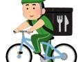 【朗報】NEWS手越、なんかすげー自転車で弁当配布ボランティア