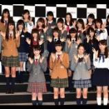 『【欅坂46】欅坂メンバーが最終オーディションで歌った曲一覧をご覧ください・・・』の画像
