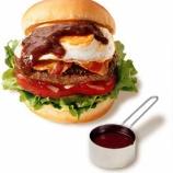 『高い店でハンバーガー頼んだ結果wwwwww』の画像