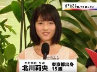 【モーニング娘。'19】北川莉央、譜久村聖との初対面で逃げようとした「最初誰だか分からなかった。TVで見るより全然綺麗で…」