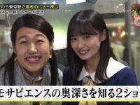 【画像】横澤夏子と乃木坂46wwwwwwwwww
