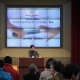 『【熊本】通常総会が開催されました』の画像