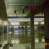 『ロサンゼルス旅行記5 ロサンゼルスの地下鉄に乗ってみた』の画像