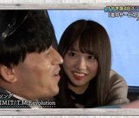 【欅坂46】パリピ、タクシーで恋のクラクションを鳴らす!【ひらがな推し】
