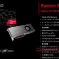 新規格「PCI Express 4.0」の使い道とは