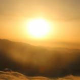 『太陽エネルギーの活用法 その1:太陽凝視』の画像