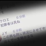『[イコラブ] 幸色のワンルーム にクロエ(ガルフレ・なーたんの演じたキャラ)の名前が、偶然かはたまた意図的かどっちかな?w【=LOVE(イコールラブ)】』の画像