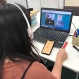 『オンライン授業で3ヶ月…』の画像