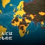 【動画】英BBC「国家による意図的なネット遮断、世界33カ国で昨年、200回以上」 [海外]