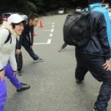 『【北九州】3年連続  皿倉山 登山! 同じではありません。』の画像