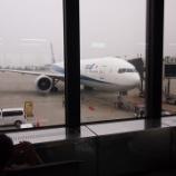 『金浦(GMP)-羽田(HND) NH1160便 ビジネスクラス搭乗記』の画像