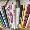 色使いの参考図書について。