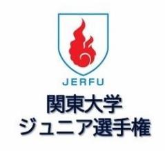 ラグビー 明治 vs.早稲田(関東大学ジュニア選手権:2021)試合結果