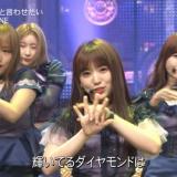 【CDTV年越しライブ】IZ*ONEとして宮脇咲良・矢吹奈子が出演